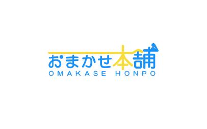 株式会社アイユーのイメージ
