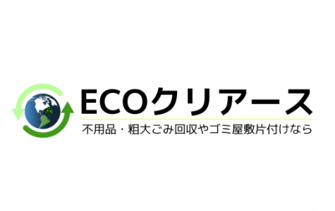 ECO クリアースのイメージ