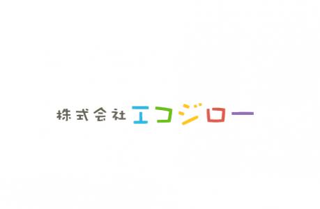 株式会社エコジローのイメージ