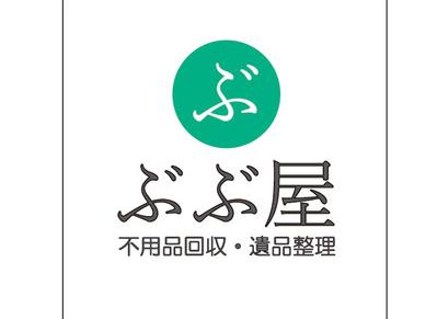 株式会社 ぶぶ屋のイメージ