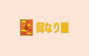 株式会社イー・アンド・シーのロゴ