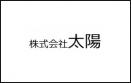 株式会社太陽のロゴ