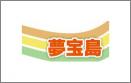 夢宝島のロゴ