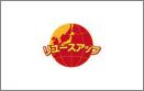 株式会社リサイクルアップのロゴ