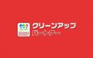 株式会社ネクストのロゴ
