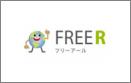 株式会社フリーアールのロゴ