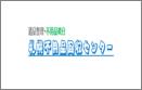 株式会社ワイエスディのロゴ