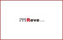 Reveのロゴ