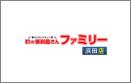 有限会社ガットのロゴ