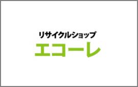 エコーレのロゴ