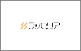 株式会社ラッセリアのロゴ