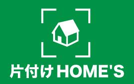 片付けホームズのロゴ