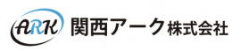 【不用品回収・遺品整理・特殊清掃】関西アーク株式会社のロゴ