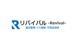 リバイバルのロゴ