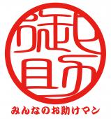 株式会社GRANDKOHO のロゴ