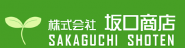 株式会社坂口商店のロゴ