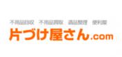 片付け屋さん.comのロゴ
