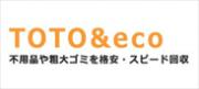 toto&ecoのロゴ