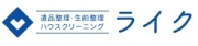 株式会社ライクのロゴ