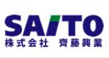 齊藤興業のロゴ