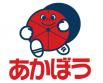 赤帽太陽急便のロゴ