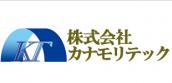 株式会社カナモリテックのロゴ