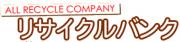 リサイクルバンクのロゴ
