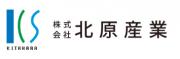 株式会社北原産業のロゴ