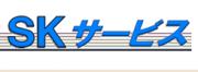 skサービスのロゴ