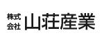 山荘産業のロゴ
