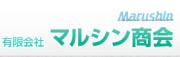 有限会社 マルシン商会のロゴ