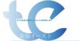 東海イーストのロゴ