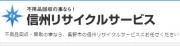 富江産業株式会社のロゴ