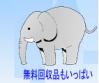 ヒューマンランドのロゴ