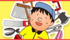 ファミリー上田店のロゴ