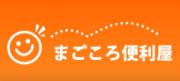 株式会社スケールコーポレーションのロゴ