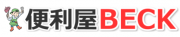 株式会社Sun Beckのロゴ
