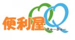 便利屋QQのロゴ