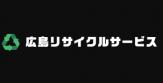 A・A・Aトータルサービスのロゴ