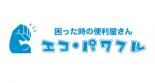 エコパワフルのロゴ