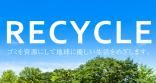 合同会社 アイユープラン二ングのロゴ