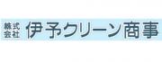 株式会社 伊予クリーン商事のロゴ