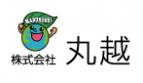 株式会社 丸越のロゴ