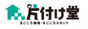 株式会社片付け堂のロゴ
