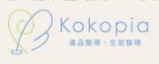 Kokopiaのロゴ