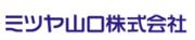 ミツヤ山口 株式会社のロゴ