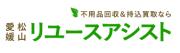株式会社 リユースアシストのロゴ