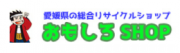 おもしろSHOPのロゴ