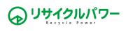 リサイクルパワーのロゴ