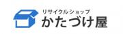 リサイクルショップ かたづけ屋のロゴ